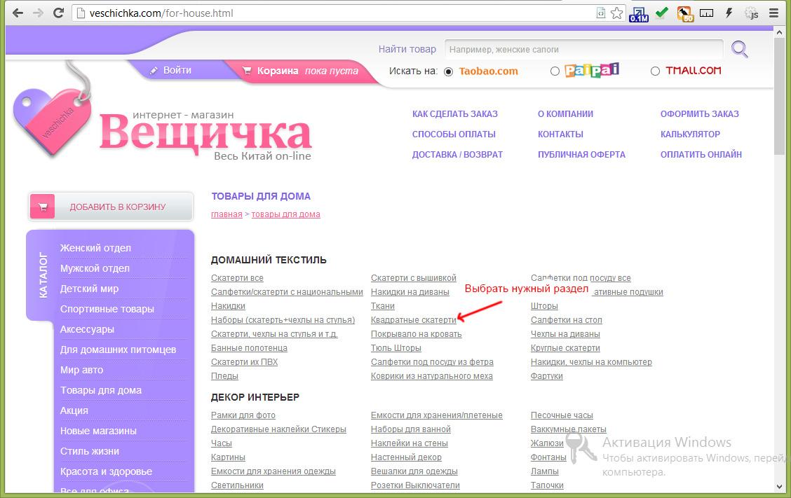 Кухни на заказ недорого в москве и области